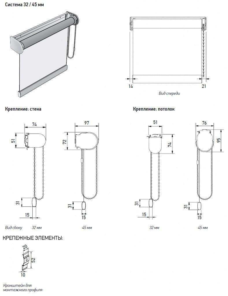 рулонные шторы механизм